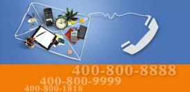 昆山企业邮箱400免费电话